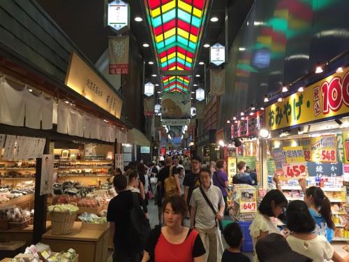 nishiki market9233