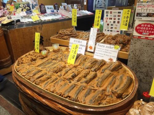 nishiki market9245