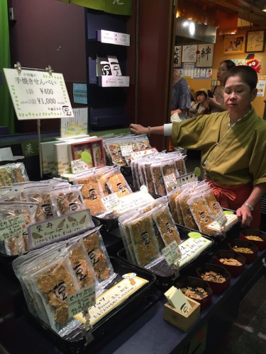 nishiki market9247