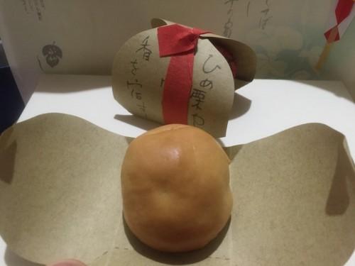 pasticceria giapponese2