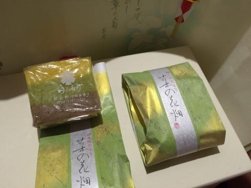 pasticceria giapponese4