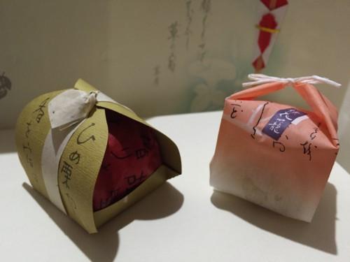 pasticceria giapponese7